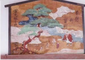 朝田寺の大絵馬
