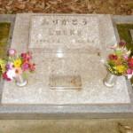 ご自分で据え付けられた墓石