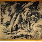 蕭白獅子図 吽形 朝田寺蔵