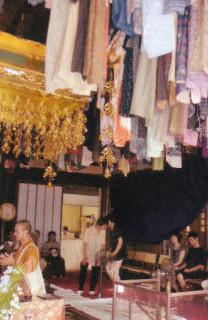 朝田地蔵会式